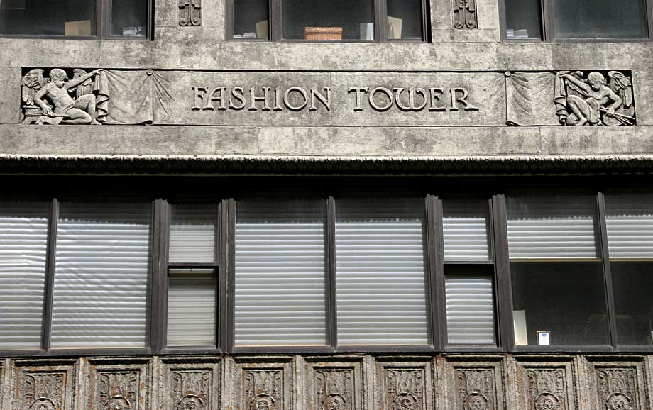 Fashion Tower